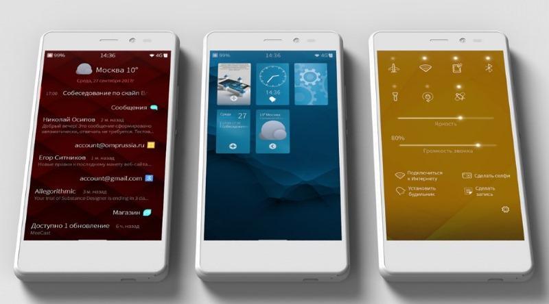 Российская мобильная ОС «Аврора» появится на устройствах в больницах, школах и вузах (browser 2019 02 08 16 26 53)