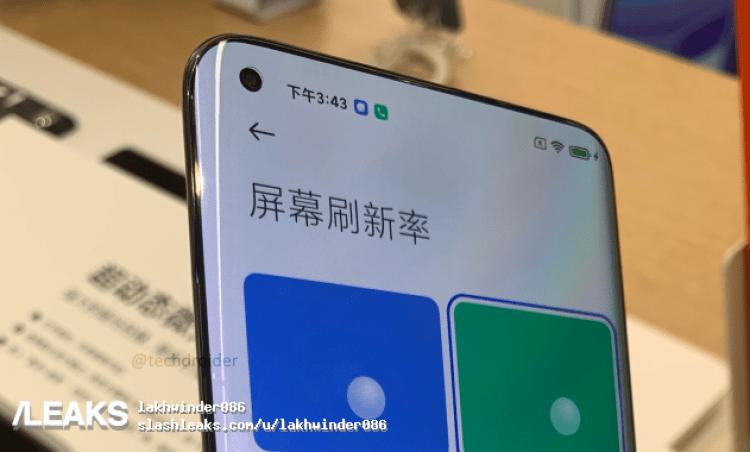 В сеть выложили первое живое фото Xiaomi Mi 11 Pro (crop)