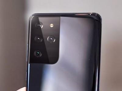 Утечка характеристик камеры Samsung Galaxy S21 Ultra ()