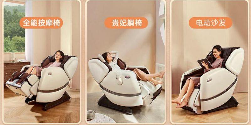 Xiaomi представила умное массажное кресло на своей краудфандинговой площадке (hG0LaVFTj2kdVoMhXz0SmvH9dKHlv)