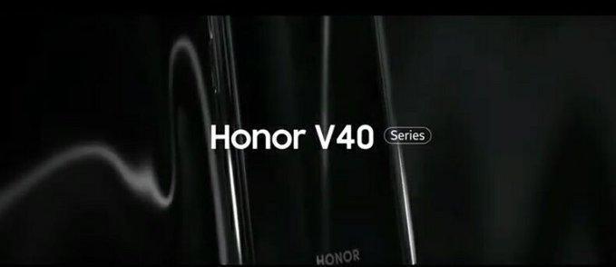 Вот какой может быть линейка Honor V40 (honor v40)