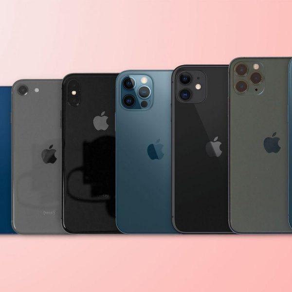 Apple хочет продать 20 млн старых iPhone в новогодние праздники (iPhone 12 Mega Lineup 16x9 feature 1)