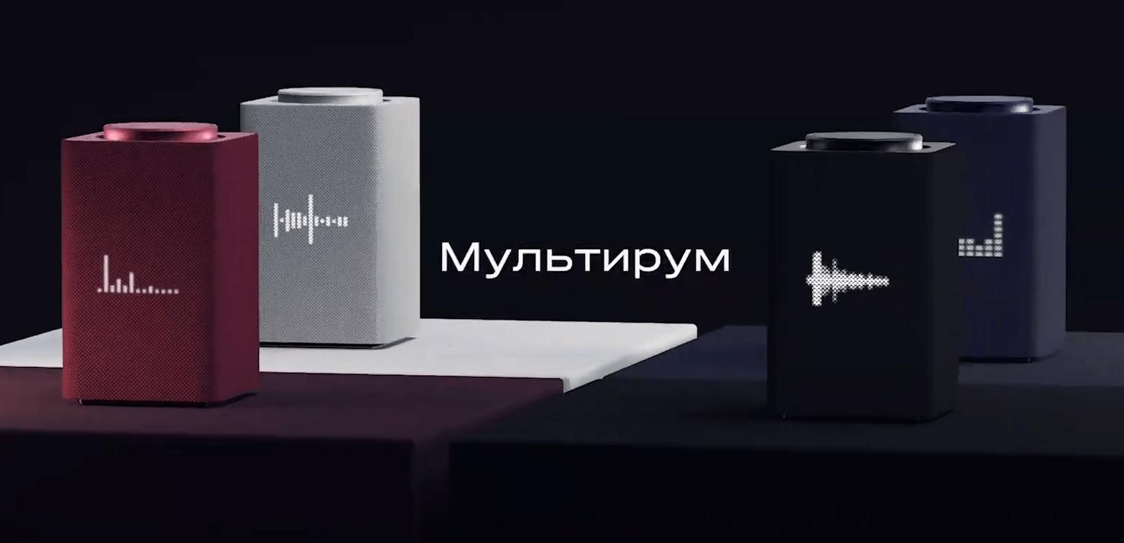 Яндекс представил колонку Яндекс.Станция Макс на YaC 2020 (image 9)