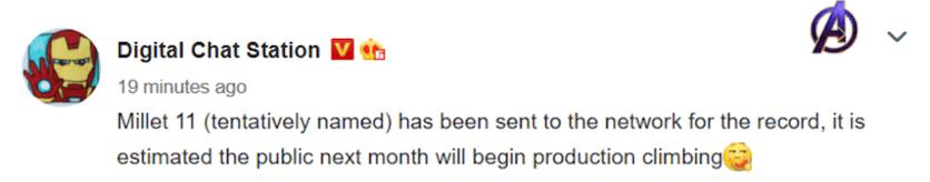 Инсайдер: Xiaomi Mi11 представят в январе 2021 года (l4CENl9LqVnHbPz1f9R9tOWuwiz2Ei)
