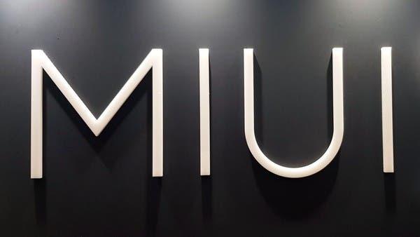 Слухи: Xiaomi объявит первые подробности о MIUI 13 на этой недели (miui logo)