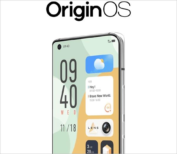 Vivo представила фирменную оболочку OriginOS (originOS 4)
