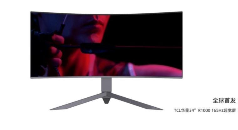TCL представила первый в мире геймерский монитор с диагональю 34 дюйма и частотой 165 Гц (q93 f74e5849f7ed1af8f6404595fc66eda4ebcbd3c5529c1f1882f05079ae72ec79)