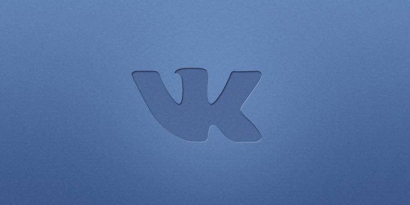 ВКонтакте обновила голосовые сообщения: теперь дольше и лучше (vk vkontakte logo vk 1)