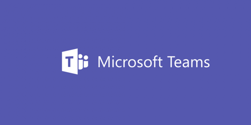 Microsoft Teams не будет работать в Internet Explorer (wdtxjxwbhsnw0db rccamndnwgu)