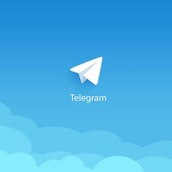В Telegram появились групповые звонки (wp6501378)