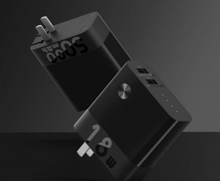 ZMI выпустила необычный зарядный гаджет 2-в-1 (zmi charger powerbank 4)
