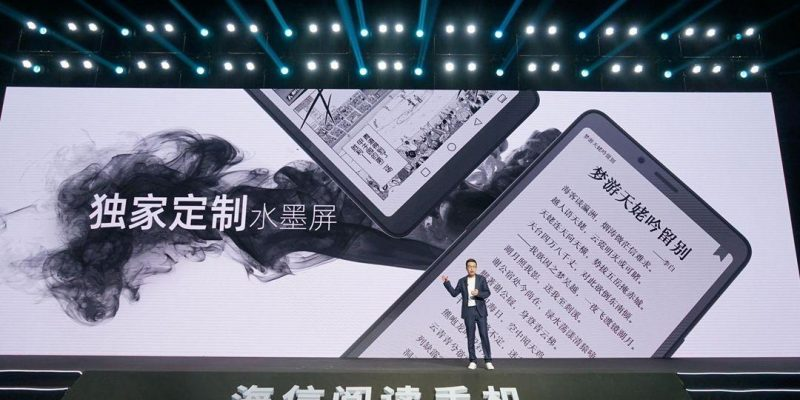 Компания Hisense представила смартфон для чтения книг (1 6)
