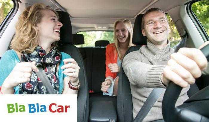 BlaBlaCar ввёл плату за бронирование места в машине (1067588)