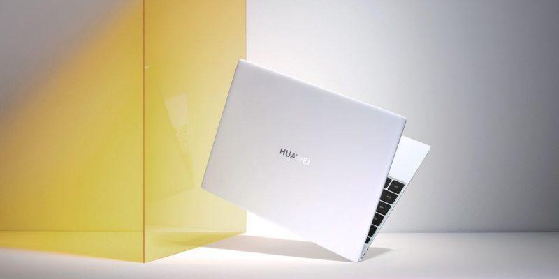 Huawei готовит свой первый ноутбук на базе Kirin 990 и Deepin OS 20 (2020 10 12 15.10.26 large)