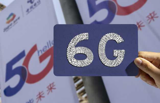 Китай уже планирует запуск 6G после создания крупнейшей в мире сети 5G (20200701 0001)
