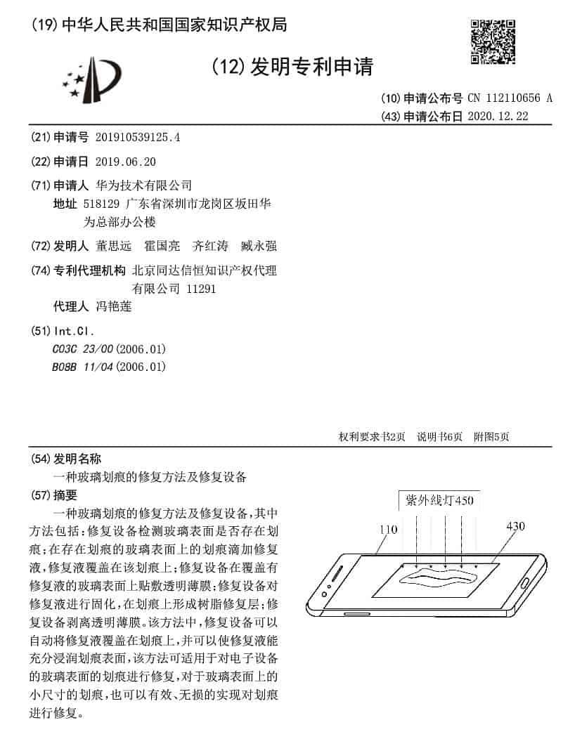 У Huawei появился новый способ как убрать царапины на экране смартфонов (20201225 232122 239)