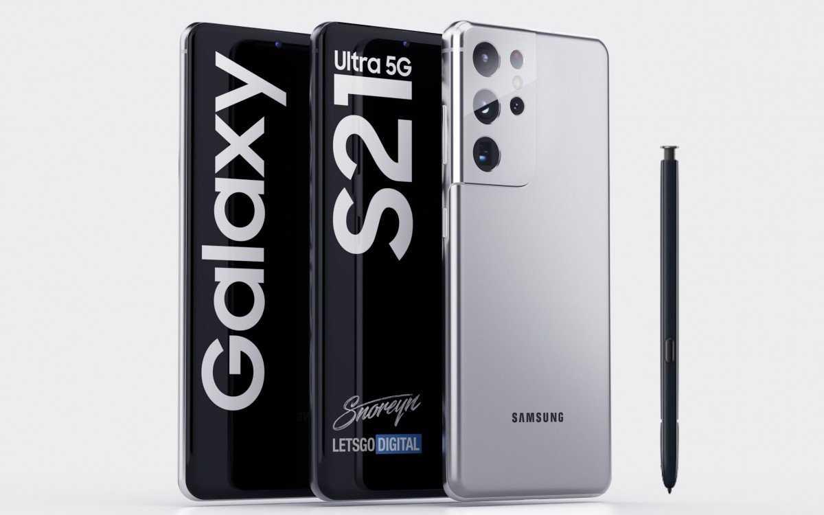 Утечка Galaxy S21: аксессуары, объём хранилища, цвета, быстрая зарядка и стилус (21)