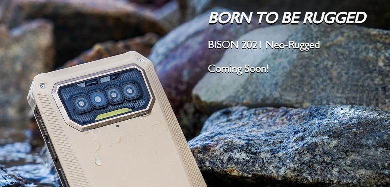 Первый смартфон от компании F150: пыле- и влагозащищённый, а также противоударный (30.123 large)