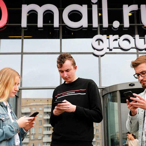 Mail.ru сделали из почты суперапп (755719408581378)