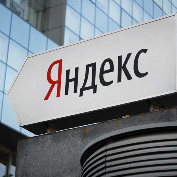 Яндекс запустил Объявления, конкурента Авито и Юлы (756068190134351)