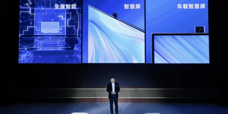 Huawei представила два умных телевизора из серии Smart Screen S (758e7c9fa4b547f0d257888fe1466334)