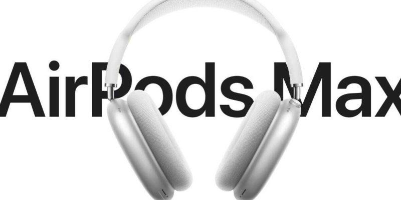 Apple выпустили наушники AirPods Max (AirPods Max)