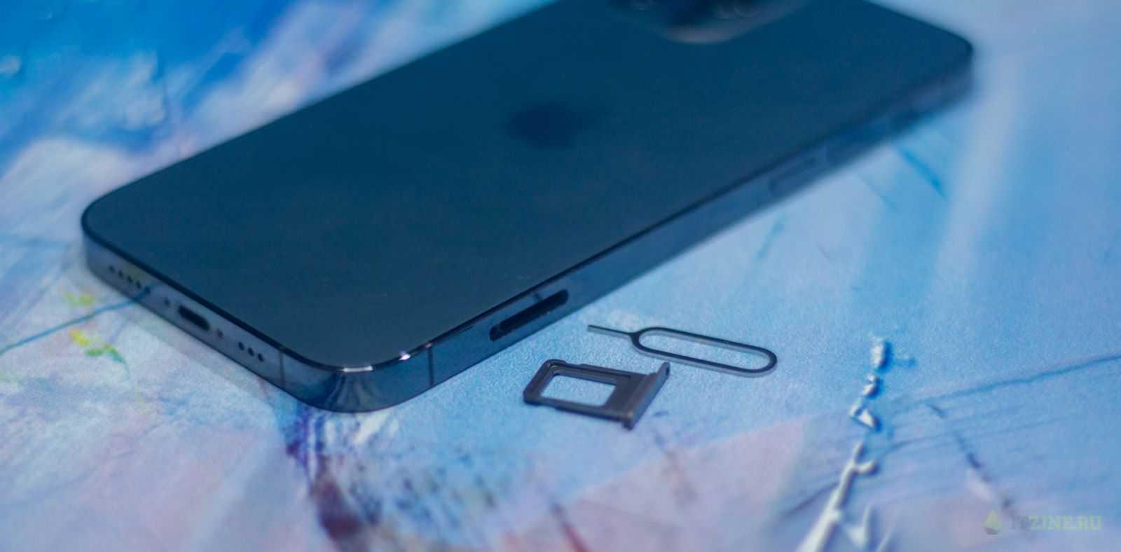 Обзор iPhone 12 Pro: мой любимый размер и цвет (Apple iPhone 12 Pro 79)