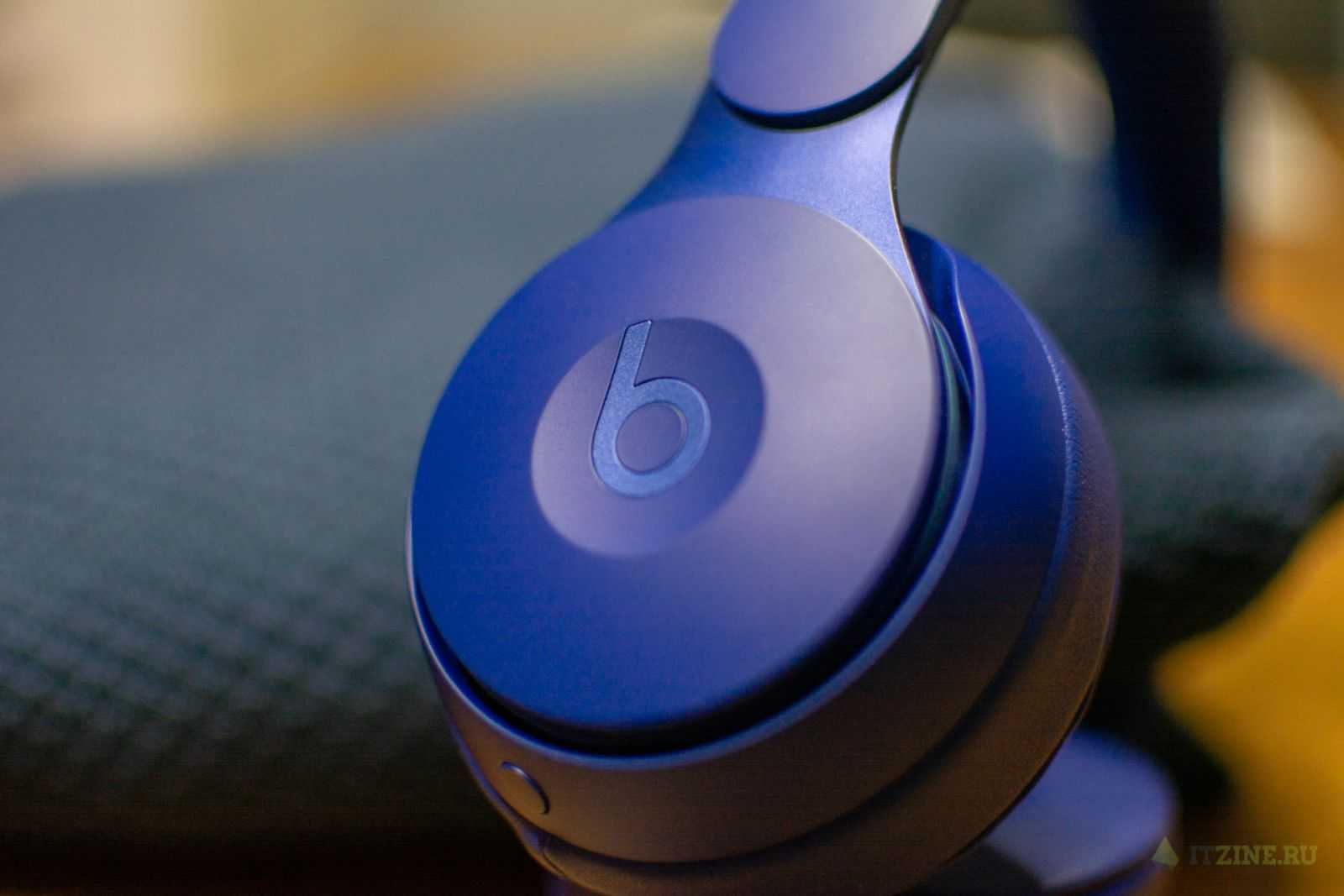 Обзор наушников Beats Solo Pro: забудь про шум (Beats Solo Pro45)