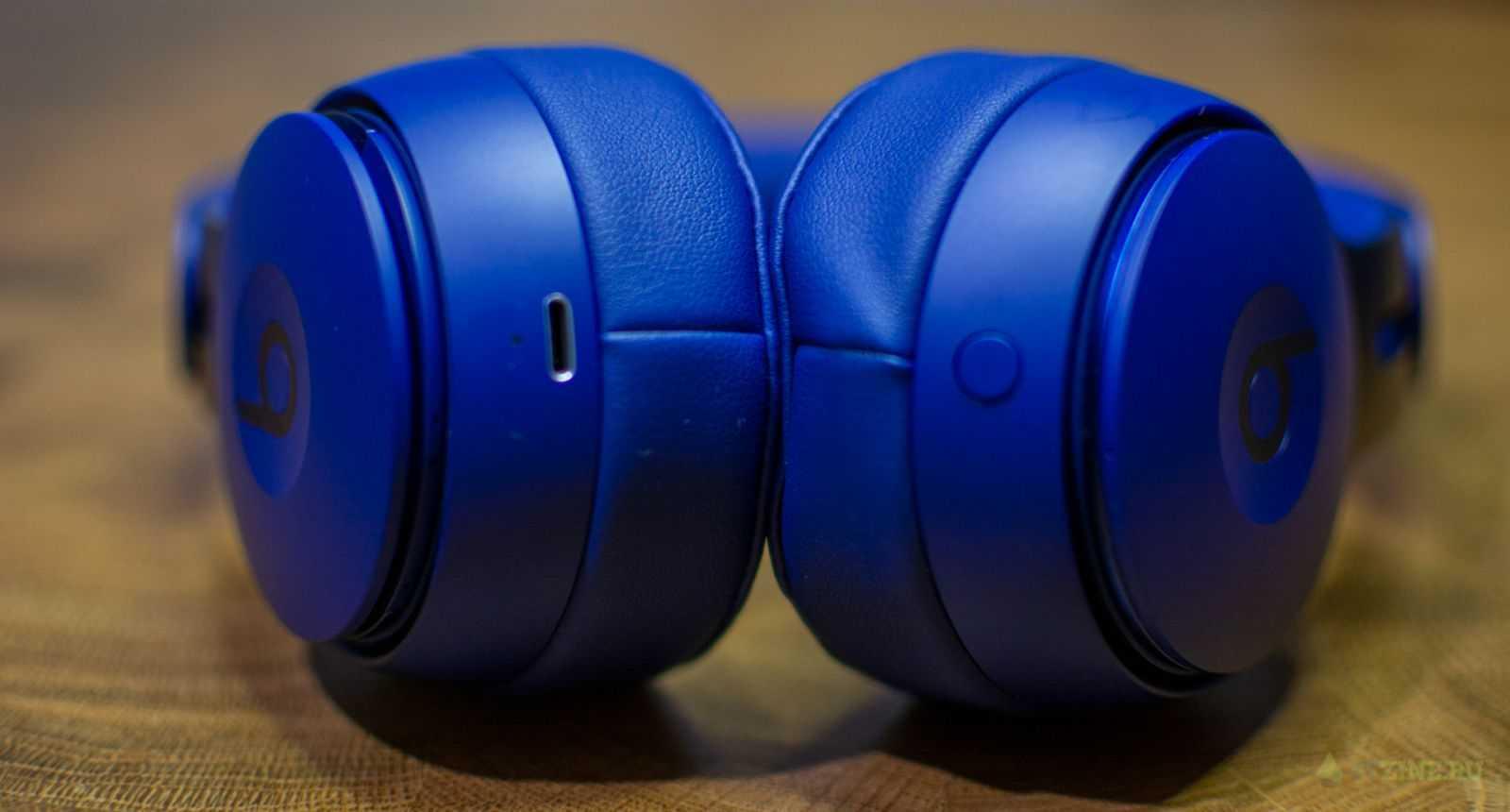 Обзор наушников Beats Solo Pro: забудь про шум (Beats Solo Pro51)