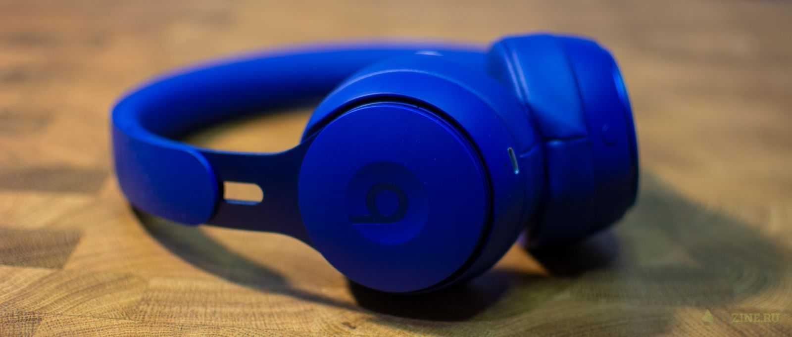 Обзор наушников Beats Solo Pro: забудь про шум (Beats Solo Pro52)