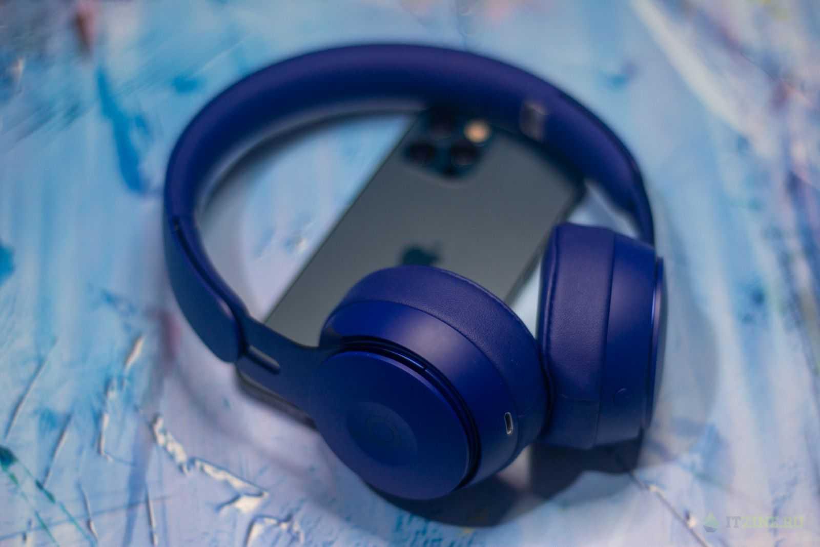 Обзор наушников Beats Solo Pro: забудь про шум (Beats Solo Pro53)
