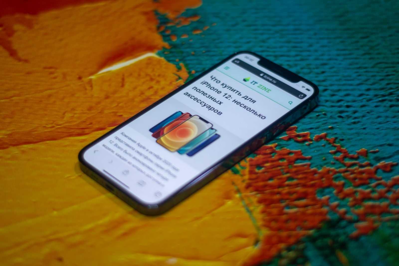 Обзор iPhone 12 Pro: мой любимый размер и цвет (DSC 9957)