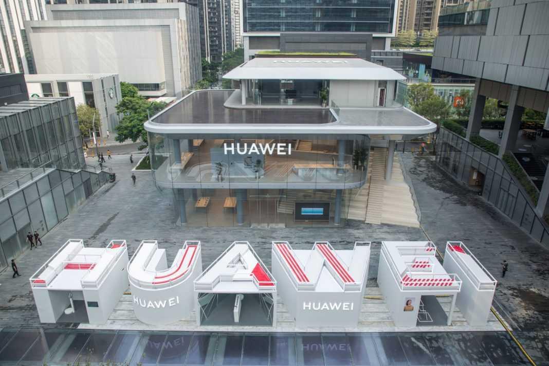 Huawei открыла Health Lab для продвижения инноваций в области спорта и здоровья (Huawei store logo official featured 03 1068x712 1)