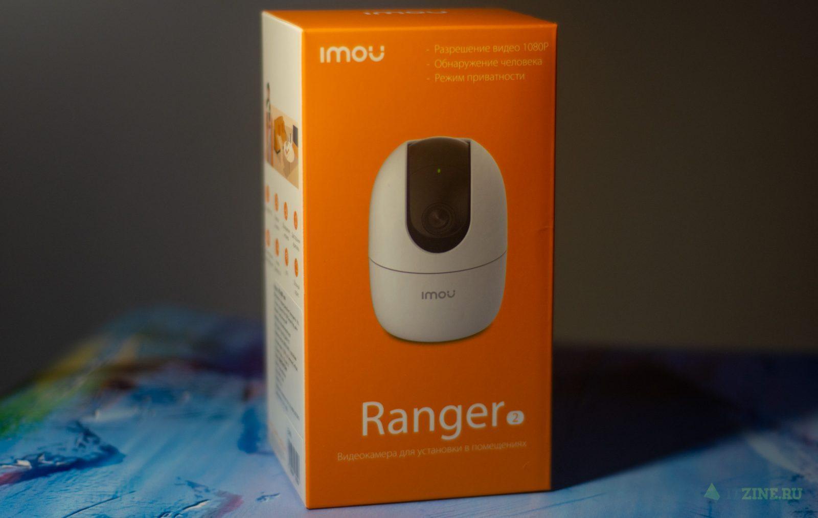 Обзор камеры IMOU Ranger 2. Дом под присмотром (Imou Ranger2 01)
