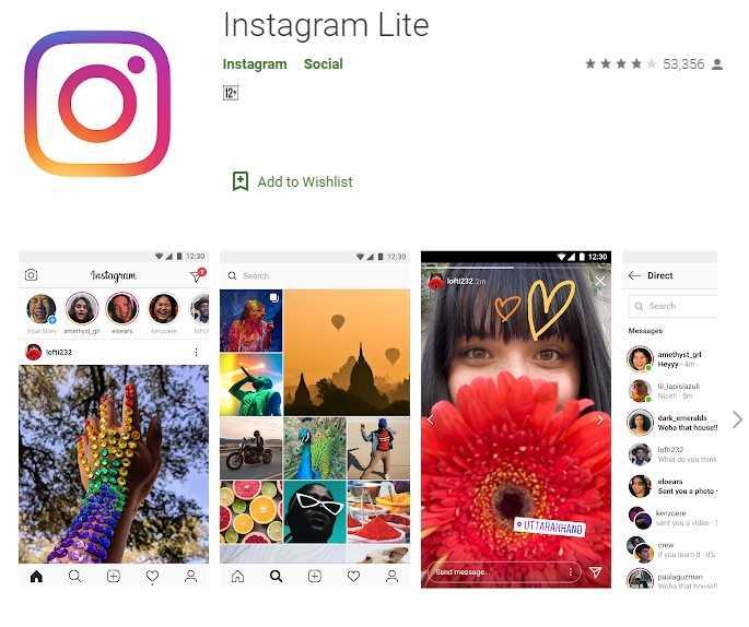 Facebook представила Instagram Lite (Instragram Lite)