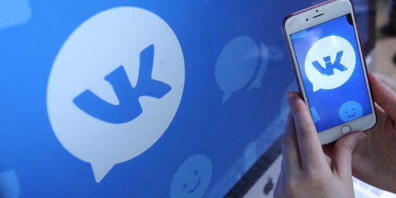 В России создали соцсеть для школьников на основе ВКонтакте (KAZ 7260.JPG)