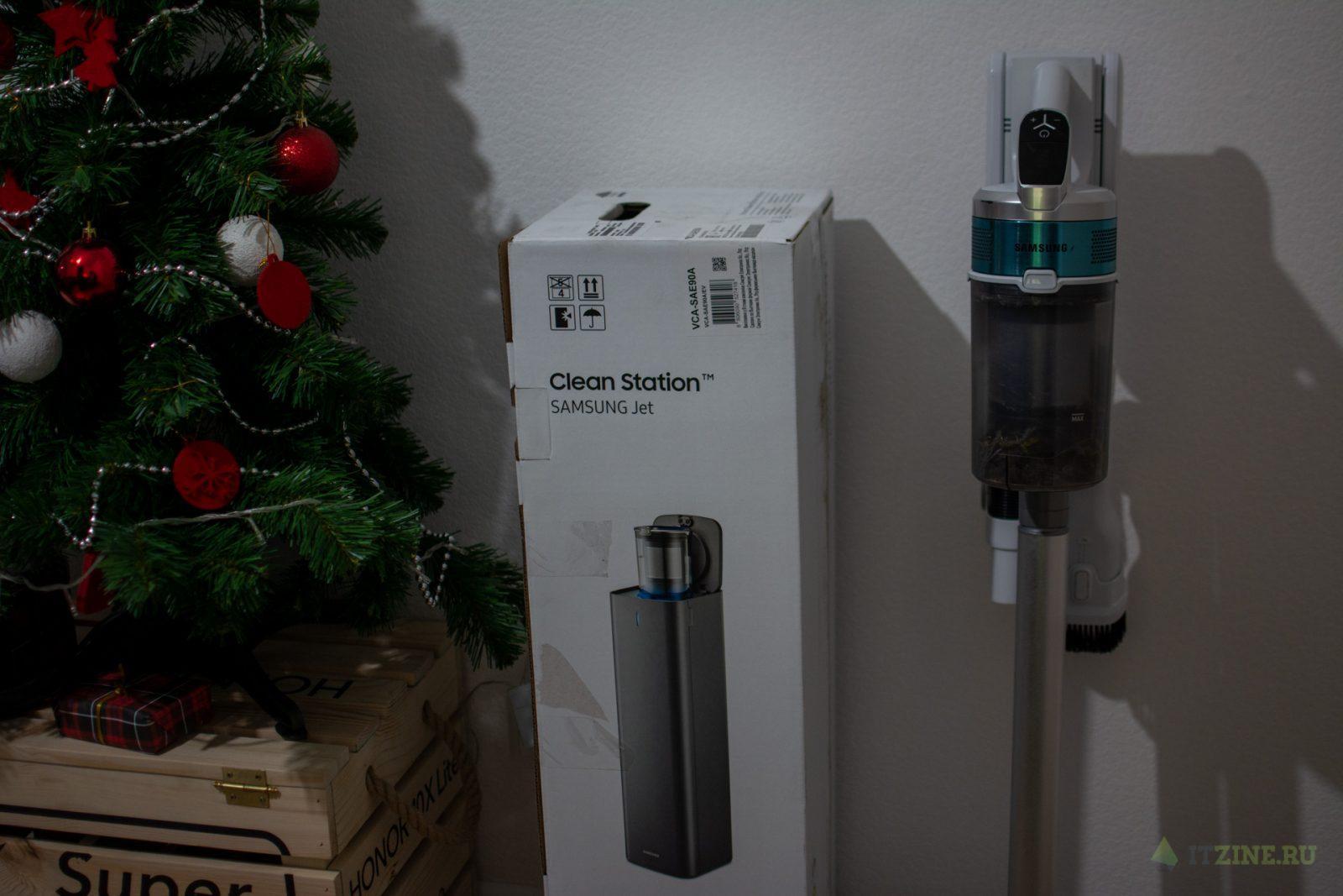 Обзор Samsung Clean Station: сделать квартиру ещё чище (Samsung Clean Station 01)