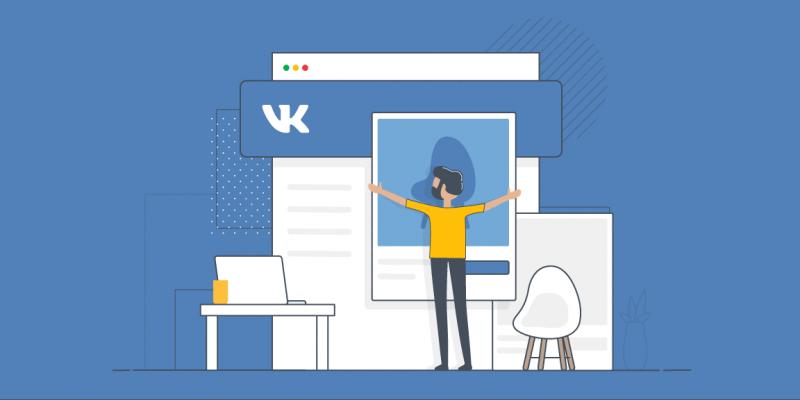ВКонтакте представляет единую платформу монетизации (Store page on VK 1525694866)