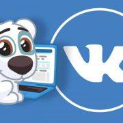 ВКонтакте запустила автоматический перевод публикаций с помощью нейросетей (VKontakte)