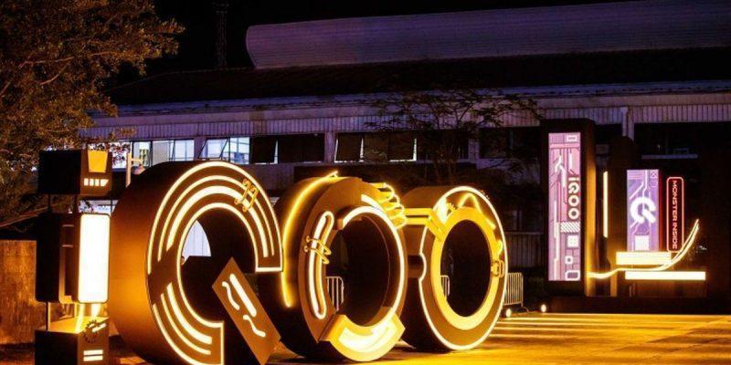 iQOO готовит смартфон с чипом Snapdragon 888 (Vivo iQOO logo)
