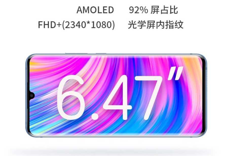 Компания ZTE представила смартфон ZTE Blade 20 Pro 5G (ZTE Blade 20 Pro 5G screen)