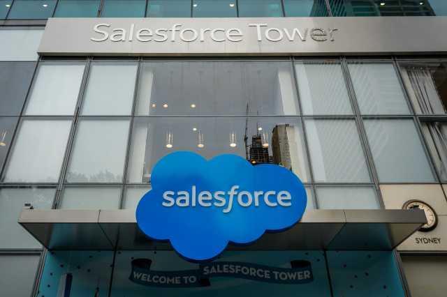 Salesforce покупает Slack за 27,7 миллиардов долларов (dims 1)