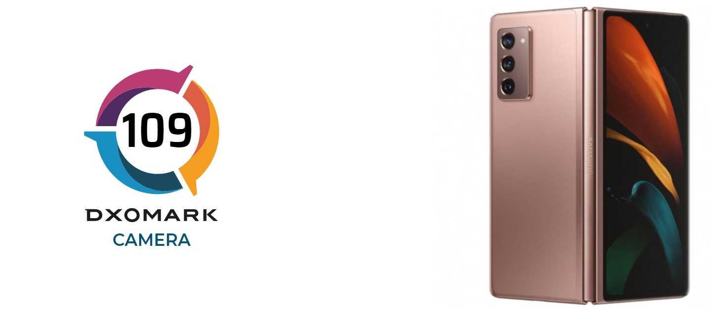 DxOMark: Камера складного Samsung Galaxy Z Fold2 разочаровала (galaxy z fold2)