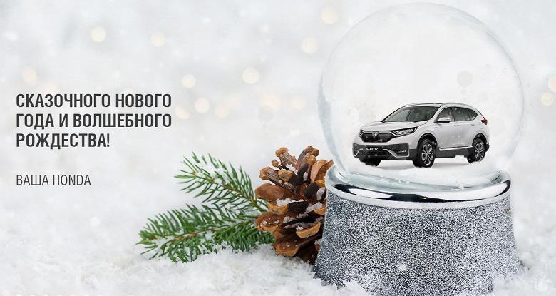 Honda прекратит поставки автомобилей в Россию (honda large)