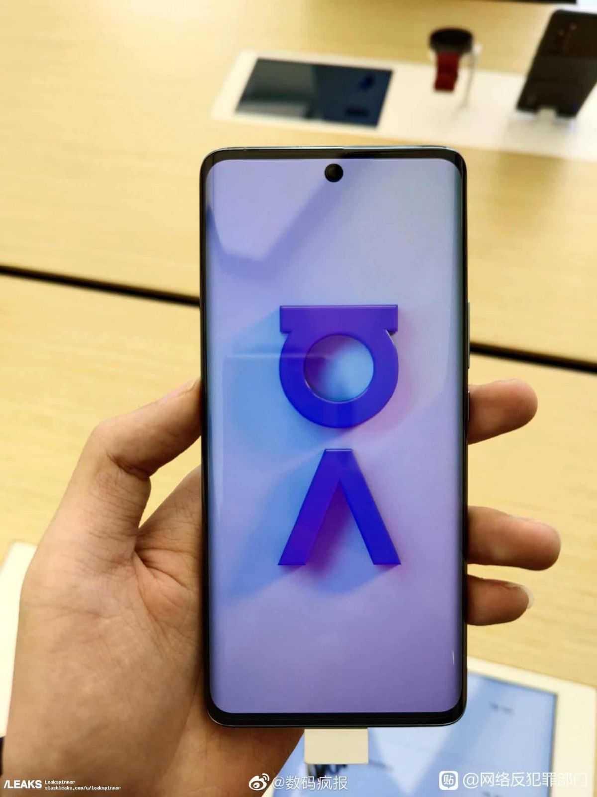 В сеть слили качественные фотографии грядущего Huawei Nova 8 (huawei nova 8 live pictures leaked 354)