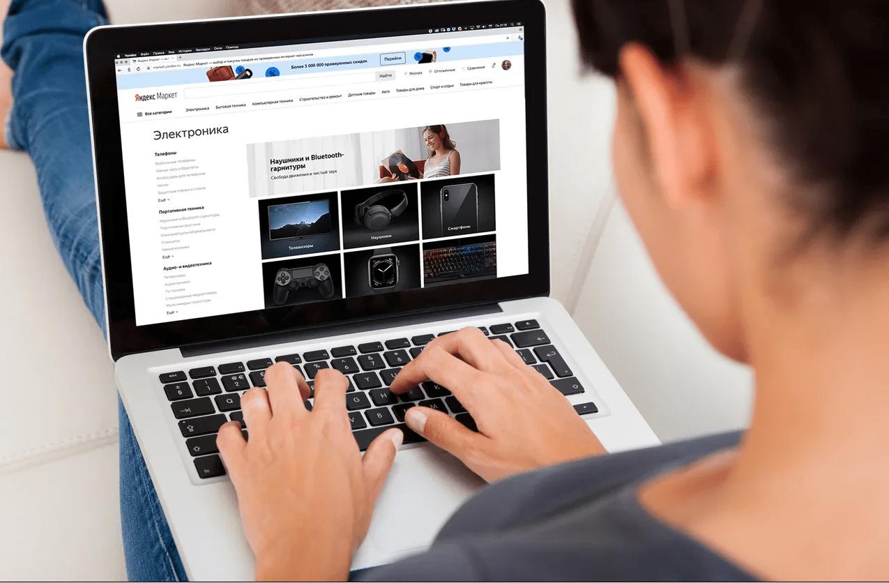 «Прибор для…», «папаха как у…»: Яндекс.Маркет рассказал, как россияне ищут товары без их названий (image 11)