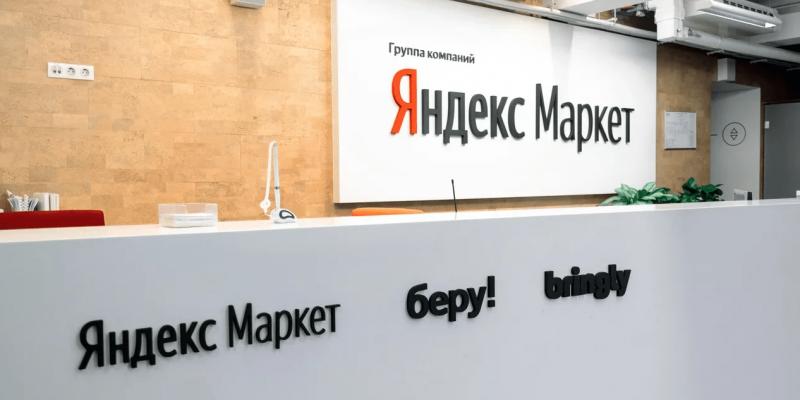 «Прибор для…», «папаха как у…»: Яндекс.Маркет рассказал, как россияне ищут товары без их названий (image 12)