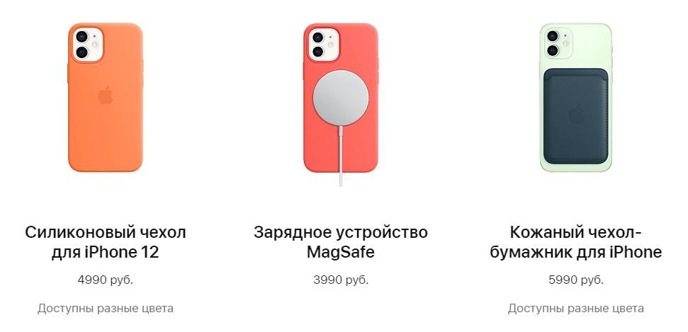 Обзор iPhone 12 Pro: мой любимый размер и цвет (image 31)