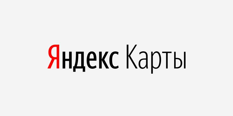 Яндекс добавил Навигатор в Карты (logo Maps 800x448)