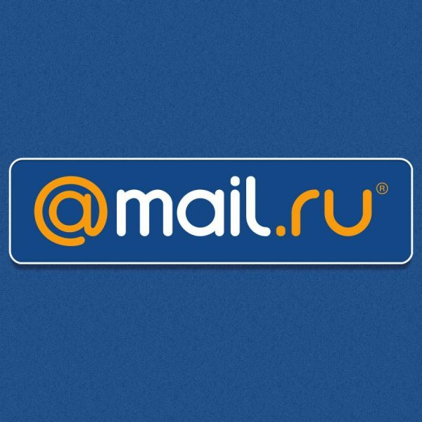 """Пользователи сервиса """"Почта Mail.ru"""" теперь могут выбрать новое имя для электронного ящика (look.com .ua 213889)"""
